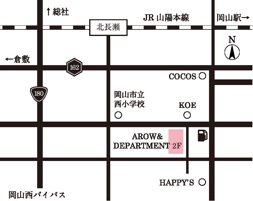 ショールーム周辺地図
